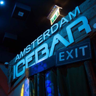 Amsterdam_6727